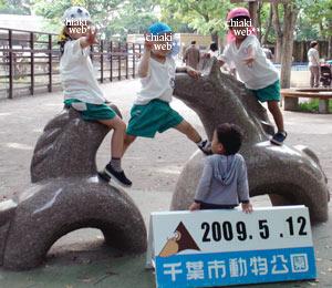 20090512_1.jpg