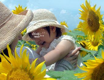 20090805_2.jpg
