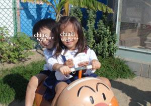 20091021_10.jpg