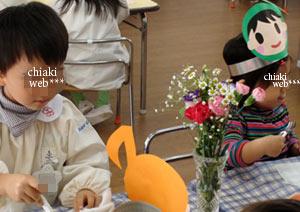 20091021_8.jpg