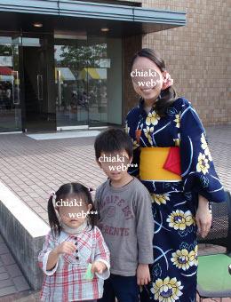 20101023_2.jpg