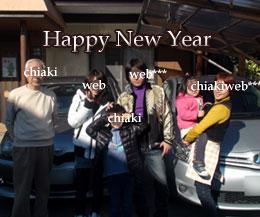 20110102_9.jpg