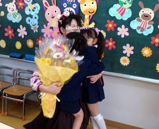 20110319_3.jpg
