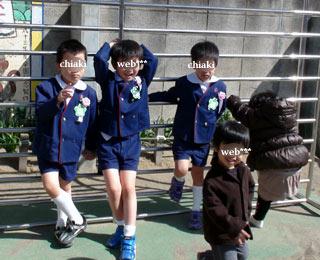 20110319_4.jpg