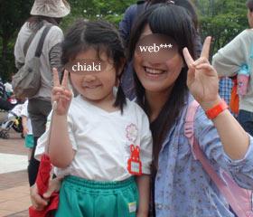 20110513_5.jpg