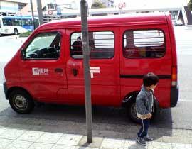 20070407_1.jpg