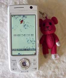 20070626_1.jpg