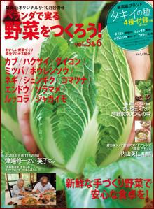 yasai-cover_5.jpg